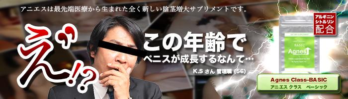 激写!!盗撮カメラlog