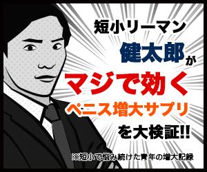 【最新作】桃谷エリカがご奉仕しちゃう◆超最新やみつきエステ
