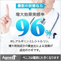 小栗杏奈のサンプル動画集
